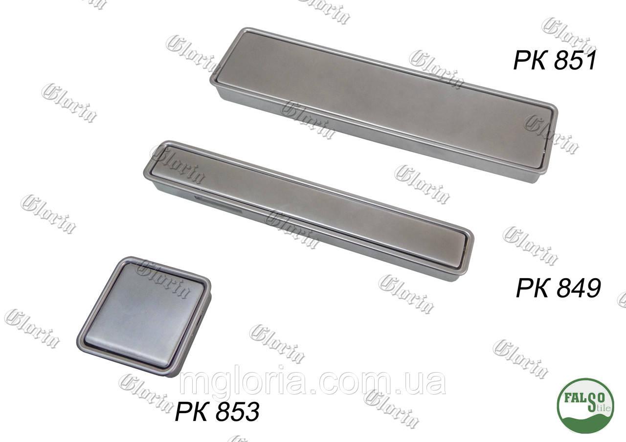 Ручки мебельные РК-849, РК-851, РК-853