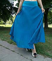 Юбка плиссе-гофре макси Морская волна с синевой