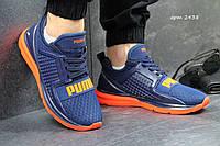 Мужские кроссовки PUMA Ignite limitless, сетка, синие с оранжевым / кроссовки мужские Пума Игнайт Лимитлес