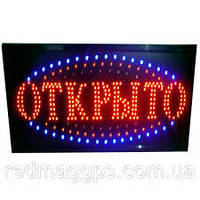LED Светодиодная вывеска табло открыто 55X33!Акция