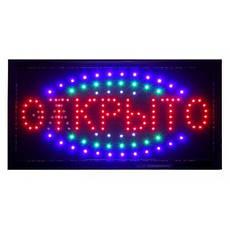 LED Светодиодная вывеска табло открыто 55X33!Акция, фото 3