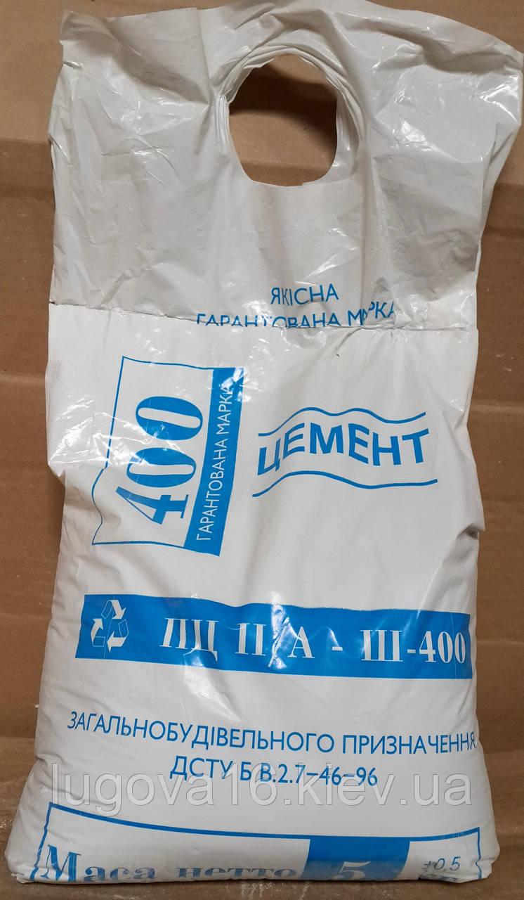 Цемент М-400 (Кривой Рог), 5кг