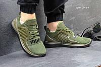 Мужские кроссовки PUMA Ignite limitless, сетка, зеленые / кроссовки мужские Пума Игнайт Лимитлес, модные