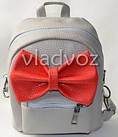 Молодежный модный рюкзак подросток девочка с бантиком серый