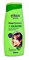"""Шампунь""""Elkos Hair Pflege Shampoo 7 Krauter"""" 7 трав 500 мл"""