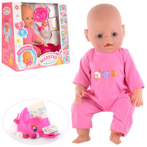 Кукла Пупс Baby born 8001-1 9 функций и 10 аксессуаров