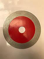Алмазный отрезной круг по стеклу 125х22.2х1.0
