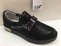 Туфли для девочек Башили