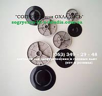 Набор горелок с крышками для газ. плиты Грета 2008-2011г. (GRETA). код сайта: 7034