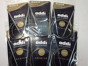 Спиці для кругового в'язання на золотій нитці Addi (Німеччина) - 80 см