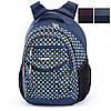 Рюкзак школьный ортопедический для девочки Dolly 508 синий