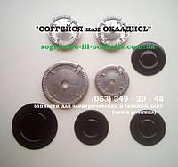 Набор горелок с крышками для газ. плиты Грета 2004-2008г. (GRETA). код товара:7163