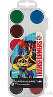 Краски акварельные Transformers 12 цветов TF17-061 Kite