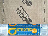 Strotex 1300 basic Стротекс. розмір 1,5 х 50 м (супердифузійна мембрана стротех strotex) Гідробарєр, Паробарєр