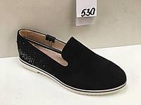 Туфли Башили для девочек размер 30-36