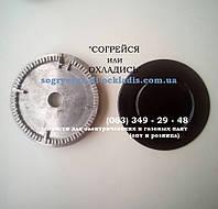 Горелка и крышка для газ. плиты Грета (GRETA) 2004-2008г. (большая). код товара: 7009
