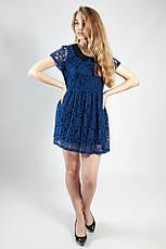 Женское платье синее гипюровое с воротничком, фото 2