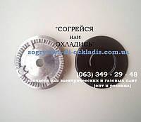Горелка с крышкой для газ. плиты Грета (GRETA)2004-2008г. (средняя). код товара: 7010