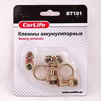 Клеммы акумуляторные Carlife BT101