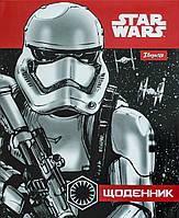 Дневник школьный Star wars 1 Вересня 910901