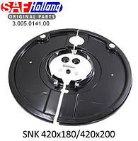 3005014100 Пыльники барабана SAF SKRS9042 SNK 420x180/200