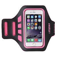 Спортивный чехол на руку для смартфонов Sea & sky размер телефона 16х8 см розовый