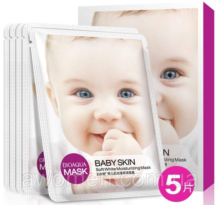 Маска для обличчя Baby Skin (омолоджуюча)