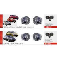 """Фары дополнительные модель Nissan Tiida, 2009+, """"Арабка"""", X-Trail 2008+, эл.проводка (NS-373-W)"""