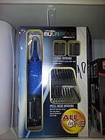 Машинка для удаления и стрижки волос микротач-новинка