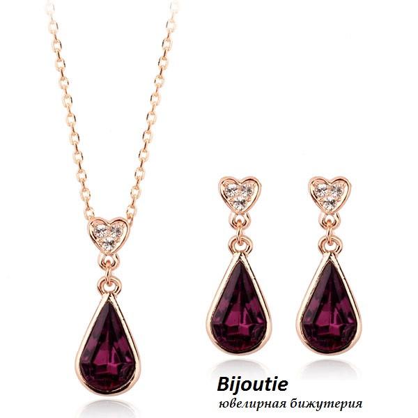 Комплект PURPLE DROP  ювелирная бижутерия золото 18к декор кристаллы Swarovski