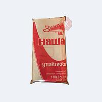 Пищевые пакеты (14*38) по выгодной цене напрямую от производителя