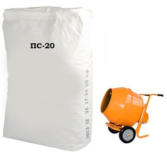 Пластификатор для стяжки и плитки ПС-20, 20кг.