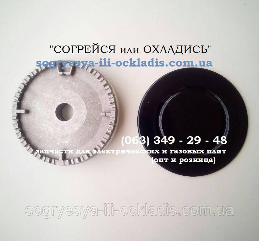 Горелка и крышка для газ. плиты Грета (GRETA) 2008-2011г. (большая). код товара: 7110