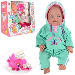 Кукла Пупс Baby born 9 функций и 9 аксессуаров