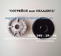 Горелка и крышка для газ. плиты Грета (GRETA)2008-2011г. (малая). код товара: 7111