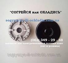 Пальник і кришка для газ. плити Грета (GRETA)2008-2011р. (мала). код товару: 7111