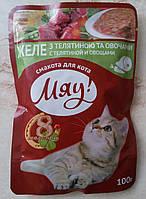 Полнорационный консервированный корм Мяу для взрослых кошек желе с телятиной и овощами 100 гр