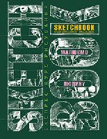 Sketchbook Скетчбук РУС Рисуем человека [2] тёмно-зелёный переплёт