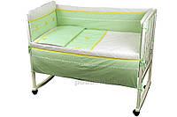 Спальный комплект для детской кроватки Руно 977 Лапушка салатовый