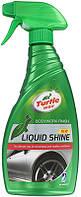 Восковой автополироль Turtle Wax® Liquid Shine ✓ емкость 500мл