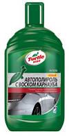 Автополироль Turtle Wax® с воском карнауба ✓ емкость 500мл