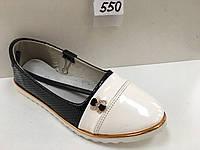 Туфли Башили размер 30-36
