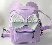 Молодежный модный рюкзак подросток девочка с ушками сиреневый