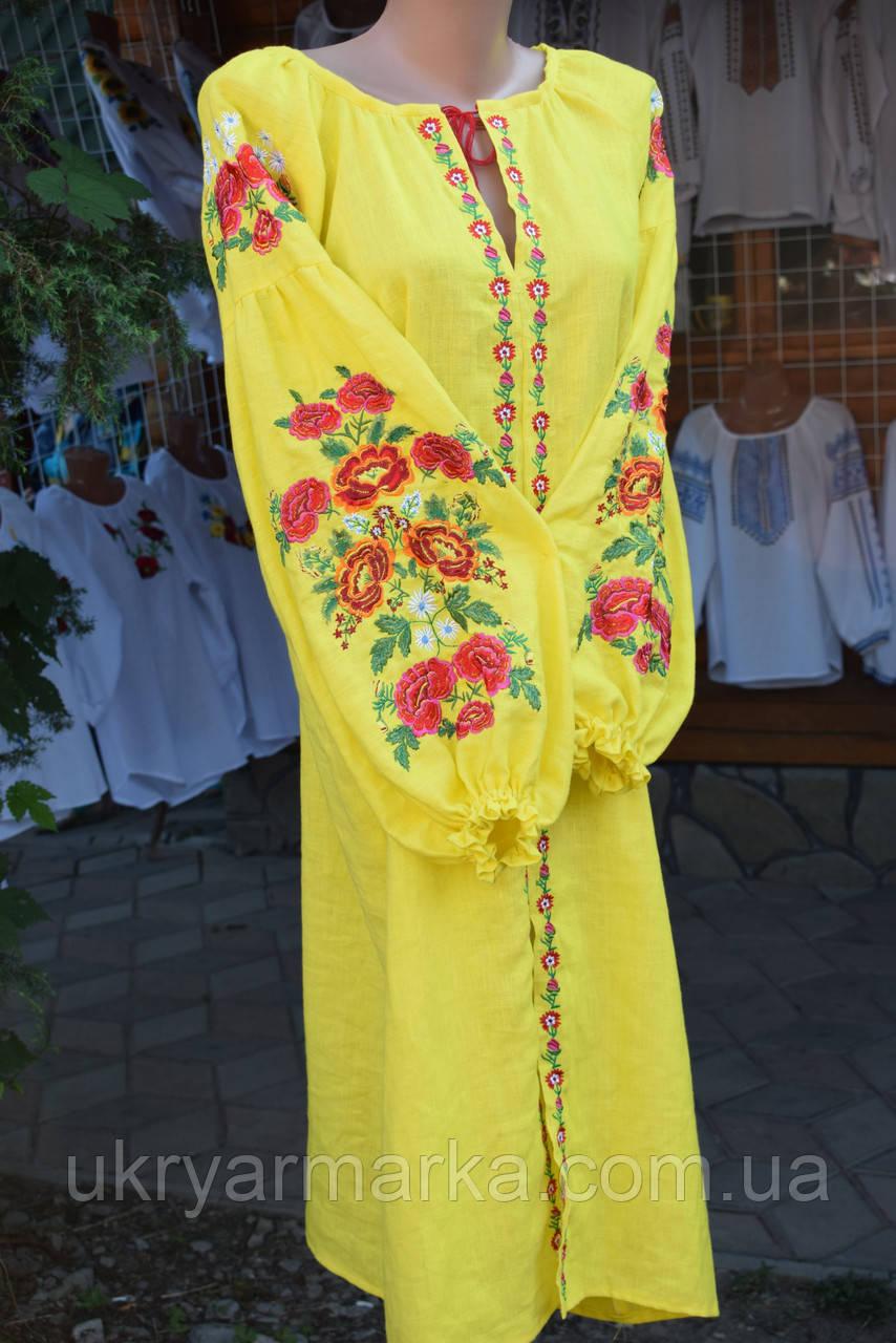 """Вишита сукня """"Сонячні квіти"""""""