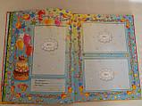 Фотоальбом Мой детский сад, фото 9