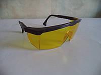 """Очки """"Комфорт"""" желтые с регулируемыми дужками"""