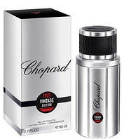 Chopard 1927 Vintage Edition