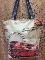 РАСПРОДАЖА Пляжные женская cумка /Летние случайные сумки Супер цена Только опт