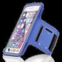 Спортивный чехол на руку для смартфонов (чехол для бега и фитнеса)