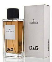 D&G Anthology 4 LEmpereur